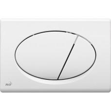 M70 Nuleidimo mygtukas baltas