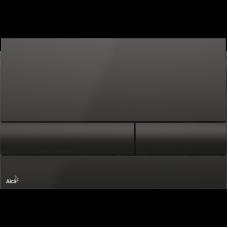 M1718 Nuleidimo mygtukas juodas
