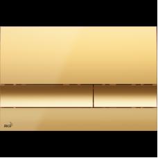 M1725 Nuleidimo mygtukas, Auksas