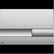 M1732 Nuleidimo mygtukas chromas, matinis