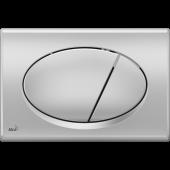 M72 Nuleidimo mygtukas chromas matinis