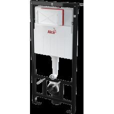 Potinkinis WC montavimo rėmas A101/1120 su mygtuku